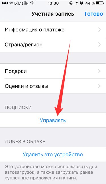 pure dating itunes