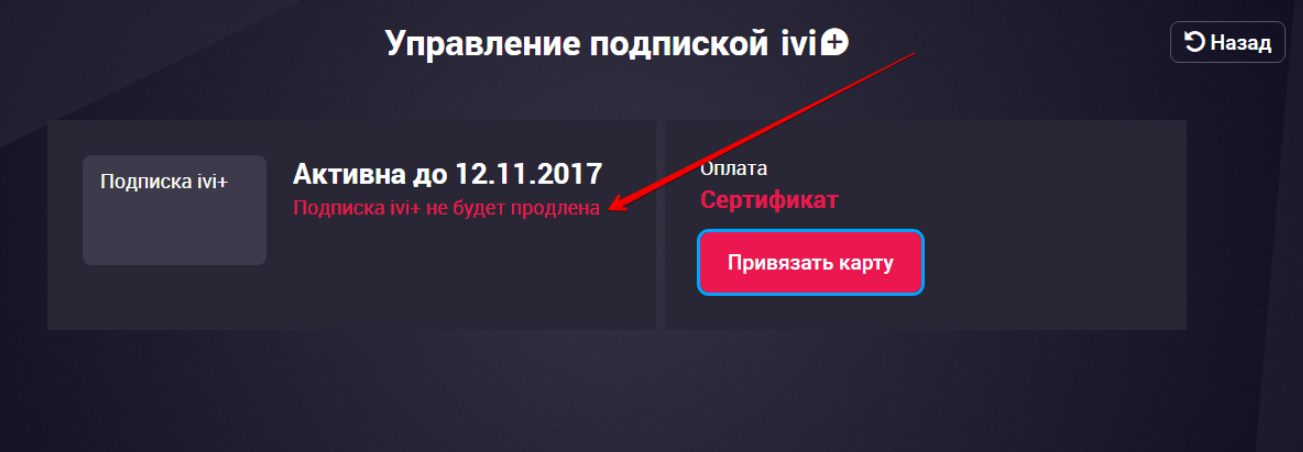 Комедийные сериалы  ivitv